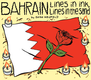 Bahrain: Lines in Ink, Lines in the Sand